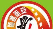 广西贵港 壮话山歌《赞美黄江村》演唱:烟雨斜阳-音乐-高清完整正版视频在线观看-优酷