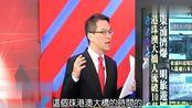 """珠港澳大桥发挥作用,大陆游客赴香港爆买,完全是""""一日生活圈"""""""