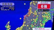 2019.6.18 M6.7 新潟震度6強 津波注意報