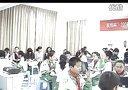 《文章的美化——制作表格》_贵州-曹庭龙 全国义务教育信息技术优质课评比暨课堂教学观摩会