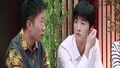 演员请就位朱颜曼滋讲述出道辛酸往事,行李被别人搬走