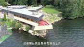 建筑大师赖特设计的岛屿豪宅