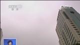 [视频]福建泉州:手机号引出转账者 祸起快捷支付