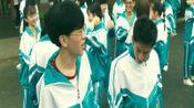 比赛当天,王微笑身穿短裙太美,刘大志看了心里美滋滋的!