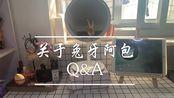 VLOG#36【关于我】工作/理财/恋爱观/友情/人际关系/独居