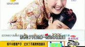 杨千嬅产子升级当妈 丈夫丁子高微博透喜讯