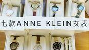 Anne Klein女表海淘开箱,美国平价时尚手表品牌