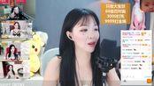 泡芙饼干直播录像2019-09-25 14时44分--16时31分 无限收大宝剑~