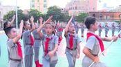 晋江市陈埭镇烟浦小学+《童心向党,争做新时代好队员》 少先队队仪式