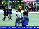 """视频: 孩子""""多动""""应重视   科学筛查早纠正120310民生大视野"""