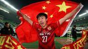 因凡蒂诺确认世俱杯未来落户中国 郑龙轰中国球员世俱杯首球创历史
