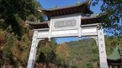 摩旅:倒霉蛋的一天,出福建省进入江西省。