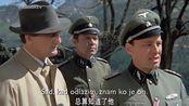 【名场面】战败后的冯·迪德里希:看,这座城市,他就是瓦尔特!【影视原声】