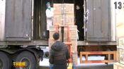 抗击疫情,安徽省属企业捐款捐物,21户省属企业集中捐款1.27亿元