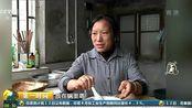 四川泸州:自制桂花糖 留住金秋香