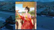 皇帝成长计划:特殊事件之寻亲的女装大佬(?)