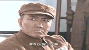 李云龙调侃孔捷: 你要是不认识字你就查字典, 字典查不到你问我们