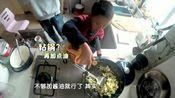 农村孩子亲自下厨给城市爸妈做一顿饭,看着都有食欲啊