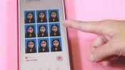 教你用手机直接生成证件照, 太简单了, 再也不用去照相馆