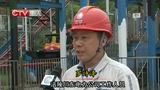 "[CQTV午新闻]""五一""小长假:电力部门巡查景区保供电 20130427"