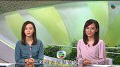 2020-04-16-TVB翡翠台-香港早晨(Opening+天气+Ending)&瞬间看地球