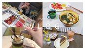 【chenhallo】VLOG#13 Daily Life 做饭日常 外食的日子 饺子味增汤/香蕉吐司/爬山泡茶日料/火锅惊喜/泡咖啡馆和甜品铺/礼物分享