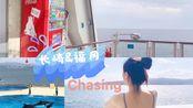 Chasing Travel VLOG  量子号邮轮  日本 长崎&福冈