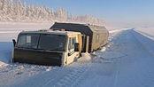 俄罗斯司机有多厉害?零下40度低温,驾驶大货车横跨冰河