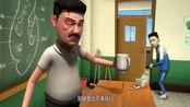 茶啊二中:马泽平真能憋,上厕所都要憋不住了,还不跟老师请假呢