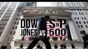 「干货」1分钟!Dow Jones vs. S&P 500 道琼斯指数VS标准普尔500指数||YouTube搬运||CBSN