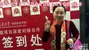 上海交通大学2017.10.27老同学联谊会