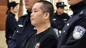 广西贵港一男子被执行死刑!因侵占土地失败报复杀人致1死1伤