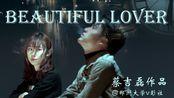 【郑州大学v影社】微电影《美丽失落者》