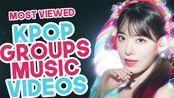 【TOP 25】20年2月第四周 | KPOP组合2020年新歌MV 油管播放量排行