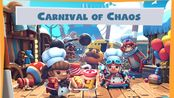【Overcooked2】分手厨房2/煮糊了2/胡闹厨房2-dlc混乱嘉年华 Carnival of Chaos 双人四星