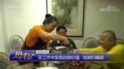 """[热线12]江西南昌:""""无声餐厅""""你会去吗?"""