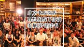 【萝卜坑】打卡北京四家书店|6月7月读了什么|理想国线下活动|小型购物分享