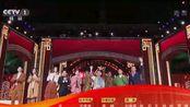 【中央电视台第一套节目综合频道(CCTV-1)〈高清〉】《中央广播电视总台2019我要上春晚》第四期 片尾、第五期预告 1080P+ 2019年11月10日