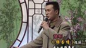 豫剧《银杏情》豪迈的歌声 引起我无限遐想 盛红林 新乡市豫剧团