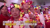 """90岁老人跳""""海草舞"""",跳完换身衣服,还能打太极"""