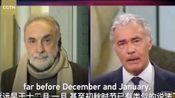 意大利知名专家:疑似新冠肺炎早在去年10月就在意大利出现。