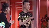 张云雷不服陶阳,经纪人曹鹤阳作证,要在台上来一段,陶阳很无奈