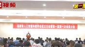 福建省人工智能科教学会成立大会,暨第一次会员大会在福州召开!