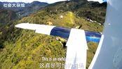 在高山简易机场降落飞机,出错可能是最后一次飞行