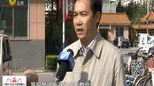 聊城:社区日间照料中心没营业 竟是因为没人管