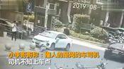 杭州一网约车将乘客撞到腾空后落地 回应:永久停止服务