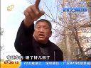 山东卫视:潍坊:神秘黑手专砸高档车一夜十余辆