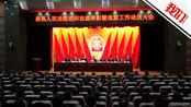 最高人民法院院长周强:巡回法庭改判聂树斌案彰显国家保障人权