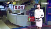 广州韦博英语:将为学员分批次办理退学手续