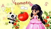 滚滚故事学英语 第41集 认识英语单词tomato